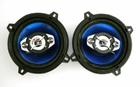 KIT QUADRIAXIAL 5 4R 55W RMS (ORION)