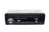 SOM AUTOMOTIVO EXBOM COM RADIO FM/USB/SD/AUX. (MPCC-20B)