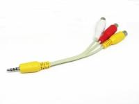 CABO P3 STEREO + 3RCA FEMEA 16CM (TV LED SAMSUNG)