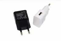 CARREGADOR USB UNIVERSAL 5V 2A SMARTPHONE/IPHONE (BR/PT)