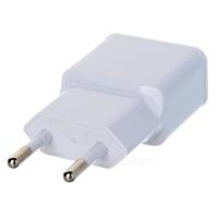 CARREGADOR USB UNIVERSAL 5V 2A 2 SAIDAS (BRANCO)